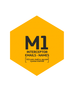 M1 Interceptor Emails - Names